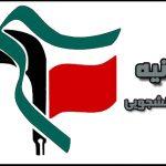 بیانیه بسیج دانشجویی دانشگاه آزاد ماهشهر