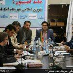کمیسیون برنامه و بودجه شورای اسلامی شهر | 1396 | داوود مجدم | نصیری فر