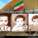 شهیده 2 ساله و شهید 9 ساله بندرامام خمینی(ره) | شهدای بندرامام خمینی(ره)