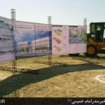 بیمارستان 64 تختخوابی خیریه امام خمینی