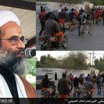 اعتراض کارگران شهرداری بندر امام خمینی برای حقوق | امام جمعه بندر امام خمینی