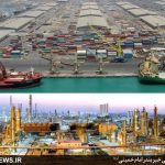 منطقه ویژه اقتصادی پتروشیمی بندر امام خمینی(ره)