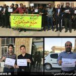 اعتراض دانشجویان دانشگاه پیام نور بندر امام خمینی(ره) در پاسخ به اظهارت رئیس جمهور آمریکا