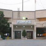 ایستگاه قطار بندر امام خمینی(ره) | ایستگاه قطار سربندر