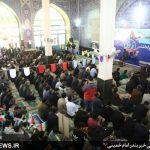 مراسم بزرگداشت 9 دی بندر امام خمینی
