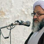 آیت الله حیدری نماینده مجلس خبرگان