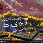 تجلیل از مادران و همسران شهدای بندر امام خمینی(ره)