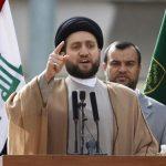 سيد عمار حكيم، رئيس مجلس اعلاي اسلامي عراق