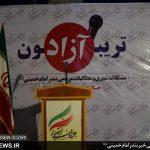 تریبون آزاد جوانان انقلابی بندر امام خمینی